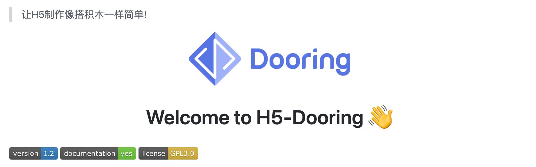 lowcode开发者社区