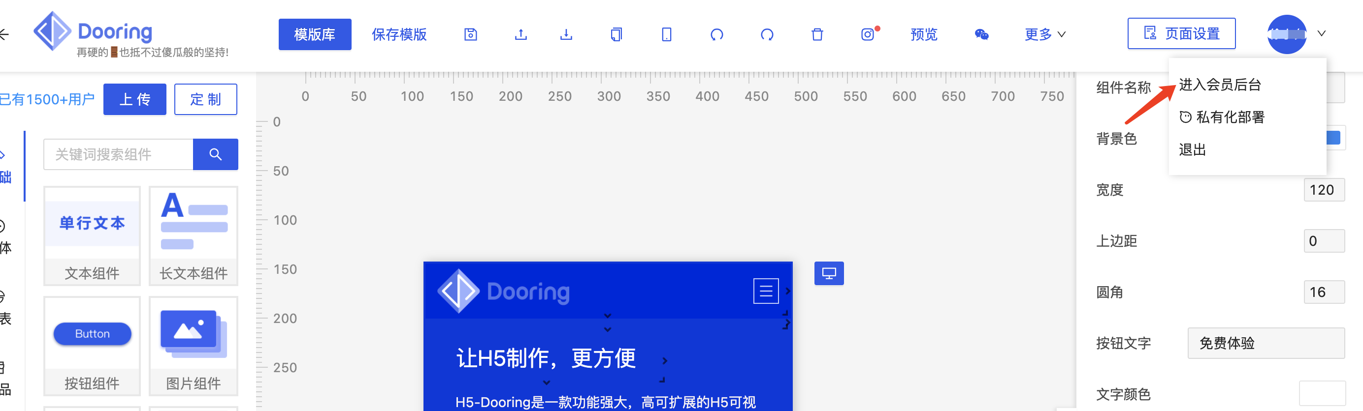 dooring